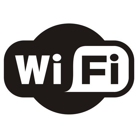 Wifi gratis alua hawaii mallorca & suites